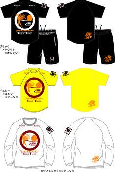 プラシャツ等 ブラックbase.jpg