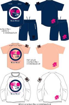 プラシャツ等 ブルーbase.jpg